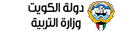 Kuwait State Ministry of Education