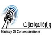 وزارة المواصلات