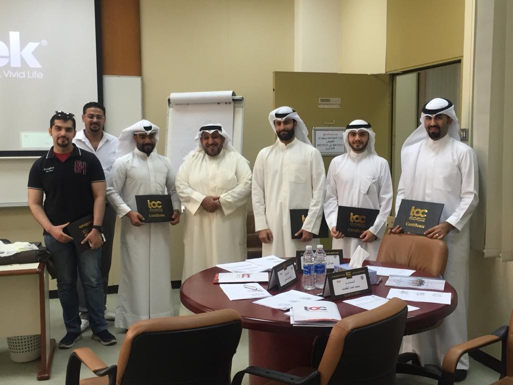 عقدت الدورة التدريبية إدارة الإجتماعات ومهارات التفاوض