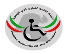 الهيئة العامة لشئون ذوي الإعاقة
